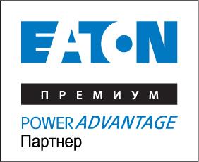 KMP-ELECTRO EATON PREMIUM PARTNER 2013