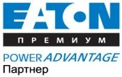 KMP-ELECTRO  EATON PREMIUM PARTNER
